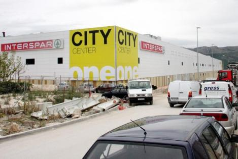 City centar One, Split